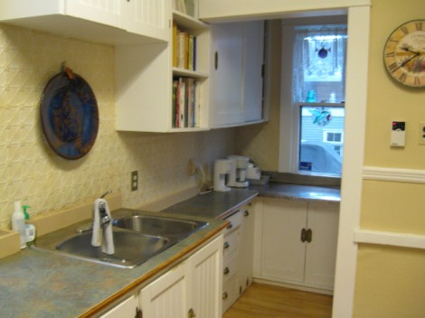 The kitchen as it is now